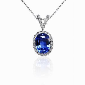 Sapphire Oval Cut & Diamond Pendant 1.75 ct