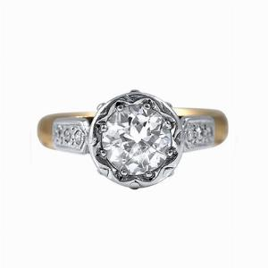 Old Cut Diamond Single Stone Ring - 1ct Approx.