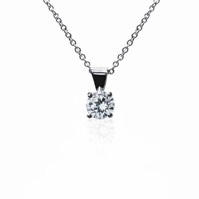 18ct White Gold 0.15ct Brilliant Cut Four Claw Diamond Pendant - G SI1
