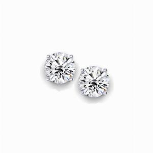 2.00ct Round Brilliant Cut Diamond White Gold Stud Earrings