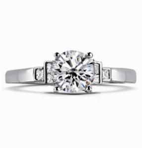 EMMA Multi Option Engagement Ring With Princess Cut Shoulders